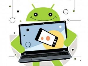 Ver las notificaciones de Android en la PC