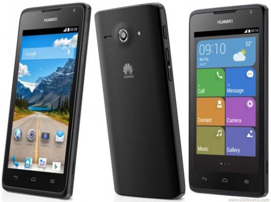 Cambiar dioma Huawei Y530 desde ajustes