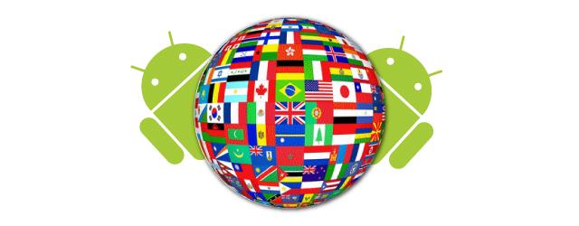 Como instalar y cambiar un idioma en tu dispositivo Android